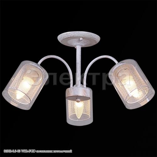 01002-0.3-03 WH+FGD светильник потолочный