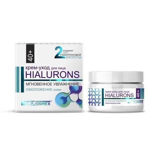 Крем-уход для лица (40+) мгновенное увлажнение и омоложение кожи (48г) HIALURONS Белкосмекс
