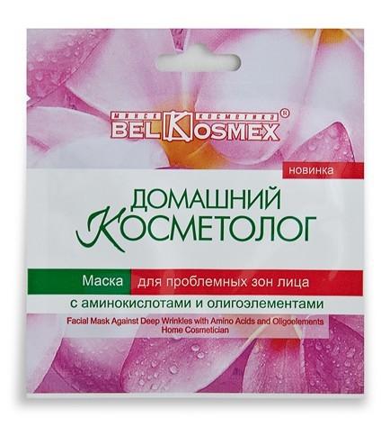 Маска для ПРОБЛЕМНЫХ ЗОН лица с аминокислотами и олигоэлементами ДК Белкосмекс
