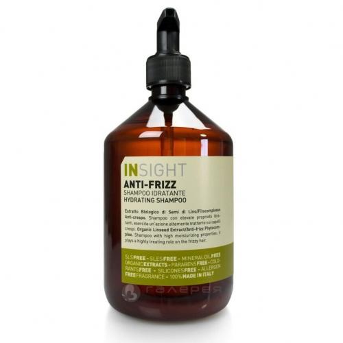 Insight ANTI-FRIZZ Разглаживающий шампунь для непослушных волос