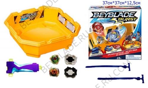 Большой набор BeyBlade Burst набор 37х37х12,5см