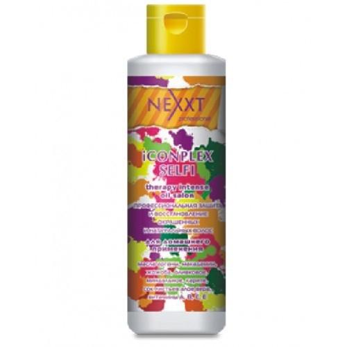 NEXXT CL211713 Профессиональная защита и восстановление волос (маслотерапия 7 масел) 3 уровень