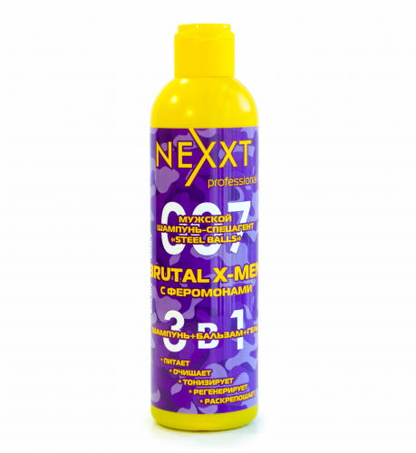 Nexxt Brutal X-Men Steel Balls Мужской шампунь+бальзам+гель-спецагент 3 в 1