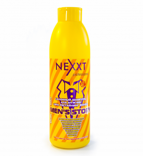 Nexxt Spa Рестайлинг волос Салонный шампунь для мужчин