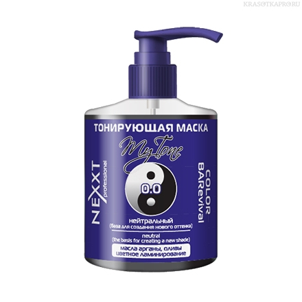 Nexxt Тонирующая маска для волос