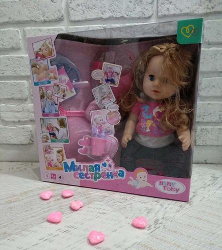 Кукла пьет, писает, глазки закрываются, ноги сгибаются +аксессуары для кормления, причесок, горшок (копия Ba*by Bo*rn)