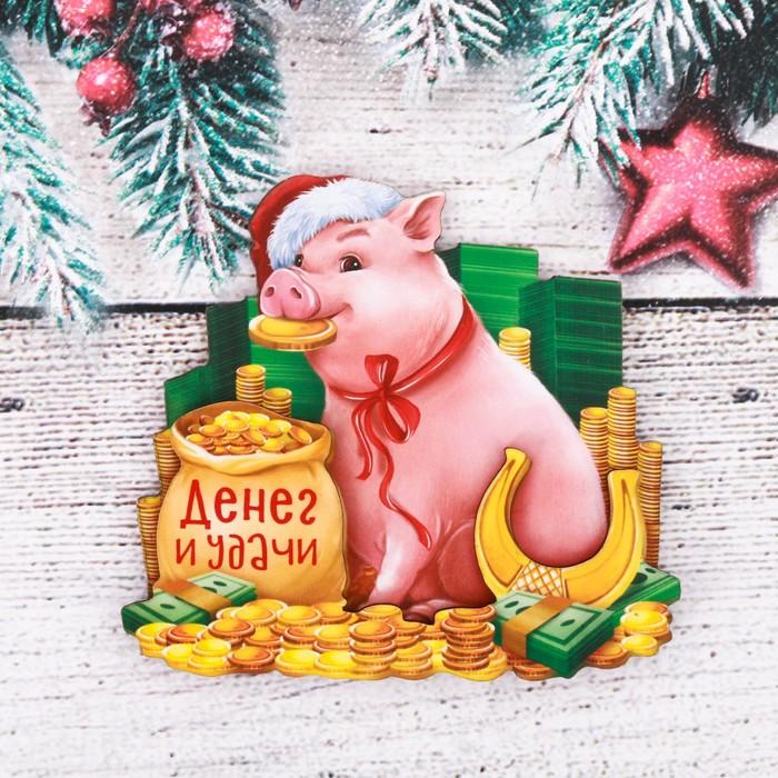 новогодняя картинка символ года свиньи подборке фото