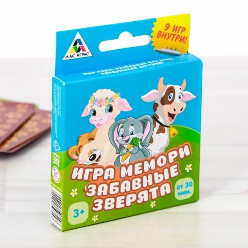 Настольная мемори игра «Забавные зверята»