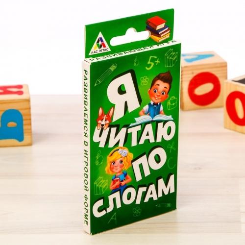 Настольная обучающая игра «Я читаю по слогам»