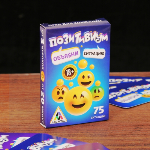Настольная игра карточная