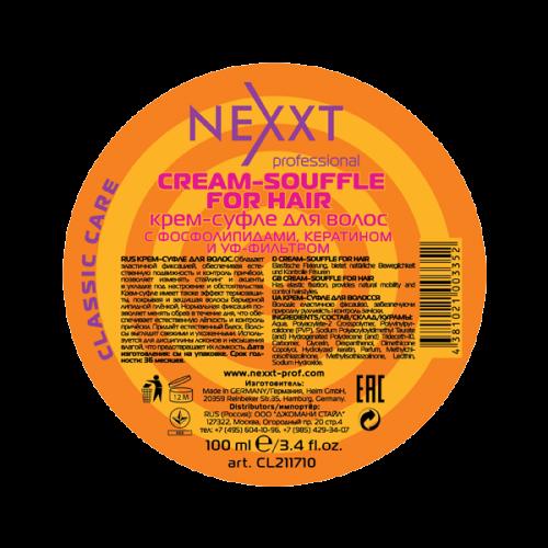 Крем-суфле для укладки волос