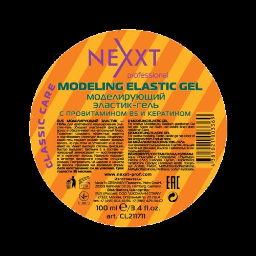 Моделирующий эластик-гельС провитамином B5 и кератином