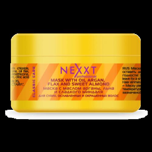NEXXT Маска для сухих, ослабленных и окрашенных волос с маслом арганы, льна и сладкого миндаля