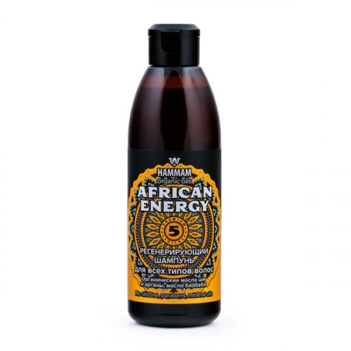 Регенерирующий шампунь AFRICAN ENERGY с 5 премиальными маслами