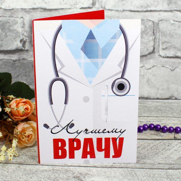 Открытка для врача скрапбукинг