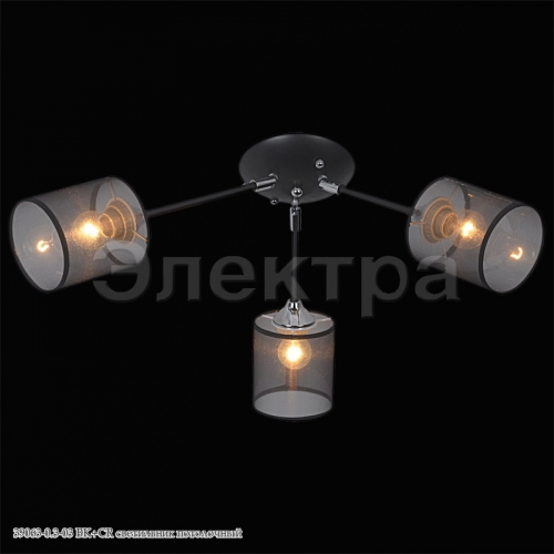 39063-0.3-03 BK+CR светильник потолочный