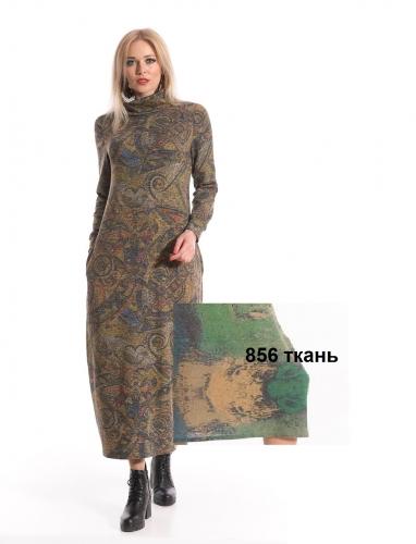 Платье 7123/856