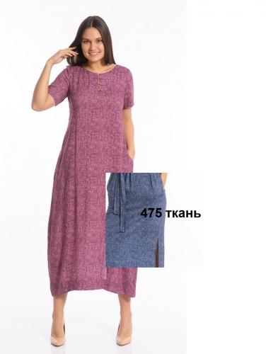Платье 8759/475