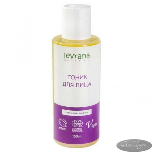 Тоник для жирной кожи /150мл /ТМ Levrana