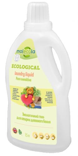 Гель для стирки детского белья Pure Sensitive для чувствительной кожи экологичный