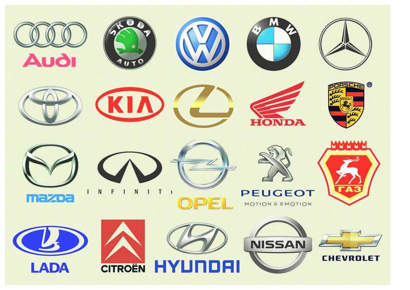 главное, марки машины значки и названия на русском картинки этих лабиринтов невероятно