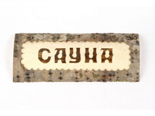 Табличка банная в коре в ассортименте