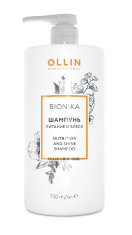 OLLIN BIONIKA Шампунь «Питание и блеск»