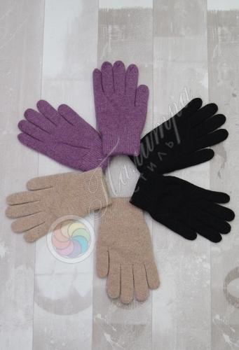 Перчатки женские, ангора