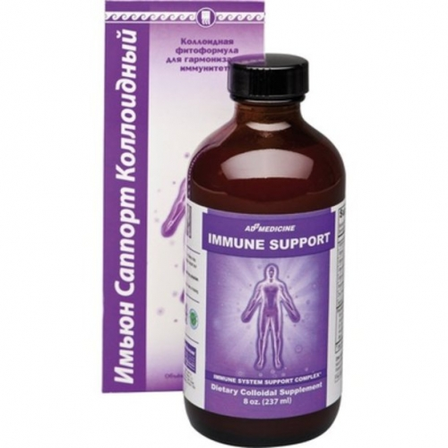 Коллоидная фитоформула для гармонизации иммунитета Immune Support