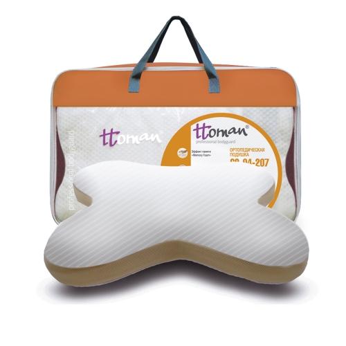 Подушка ортопедическая для сна на животе c эффектом памяти