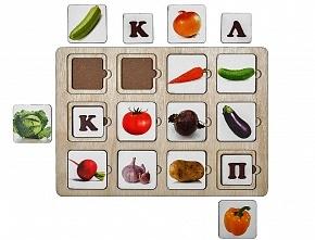 Секретики Овощи