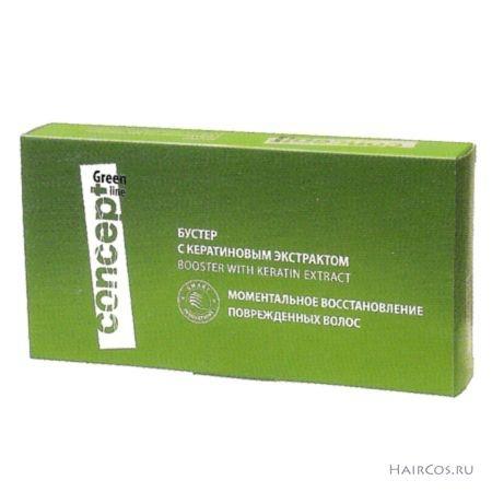 Concept Бустер с кератиновым экстрактом 10*10 мл