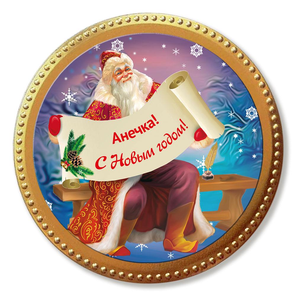 пальто смешные подарки и поздравления от деда мороза развеиваем миф если