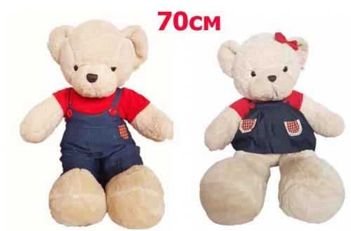 Огромный мишка (девочка или мальчик) ХИТ-ПРОДАЖ!