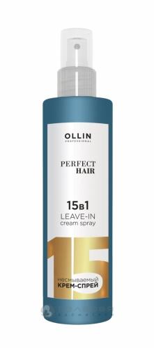 Ollin Несмываемый крем-спрей 15 в 1 Perfect Hair