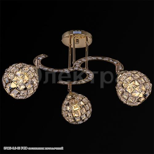 09123-0.3-03 FGD светильник потолочный