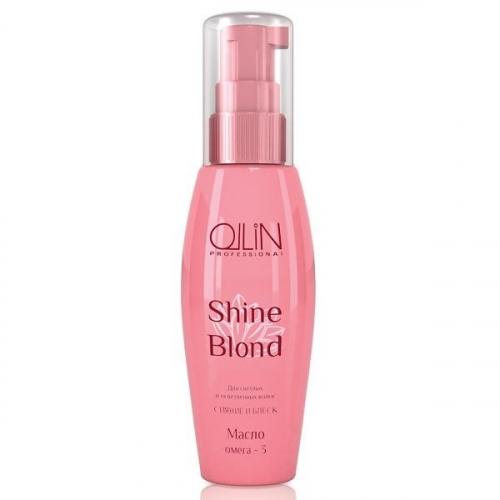Ollin shine blond масло омега-3