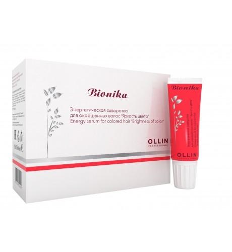 Ollin BIONIKA Энергетическая сыворотка для окрашенных волос 10х15мл