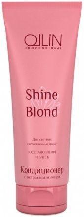 Ollin shine blond кондиционер для светлых и осветленных волос