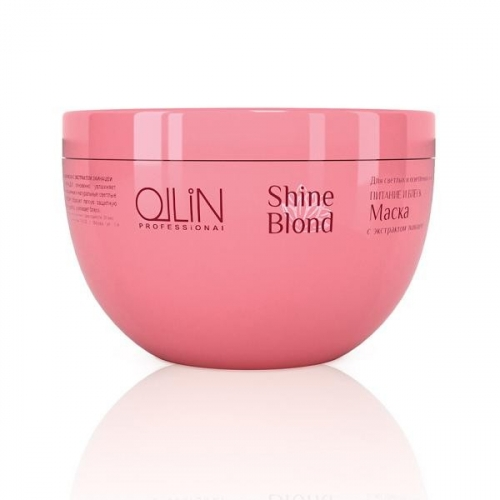 Ollin shine blond маска с экстрактом эхинацеи