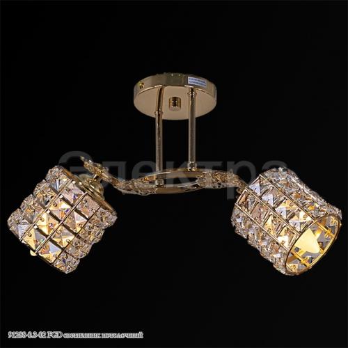 91288-0.3-02 FGD светильник потолочный