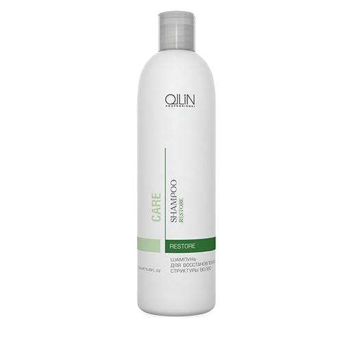 Ollin шампунь для восстановления структуры волос