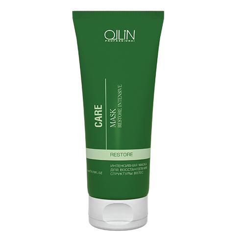 Ollin интенсивная маска для восстановления структуры волос