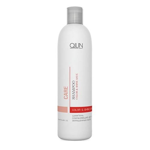 Ollin шампунь,сохраняющий цвет и блеск окрашенных волос