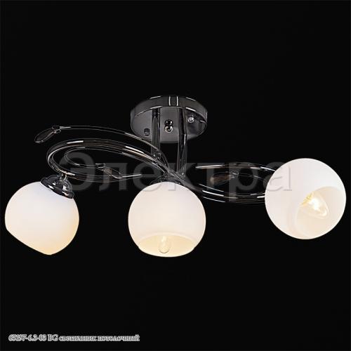 65197-6.3-03 BG светильник потолочный