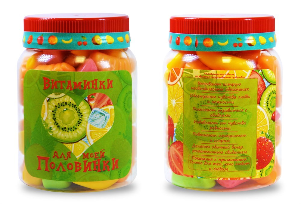 картинки витаминки для иринки можно придать состаривший