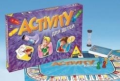 Activity для детей (издание 2015г.)