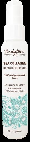 365p. 560p. Коллаген морской, 100 мл