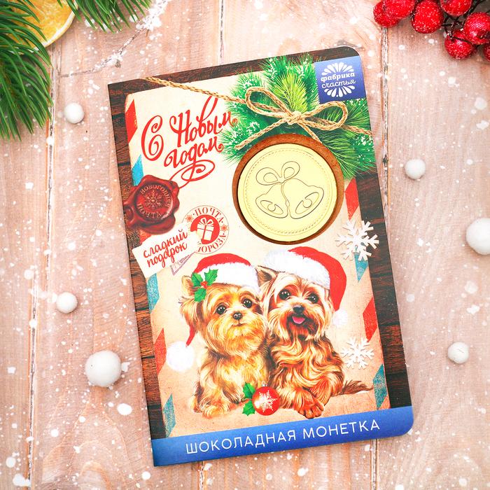 Крестной, шоколадка открытка с новым годом