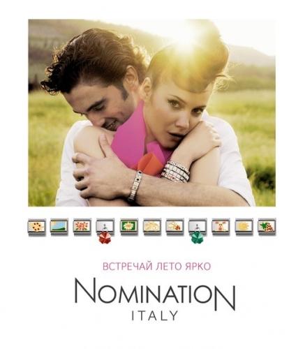 Наборное звено для браслета NominatioN (Italy)